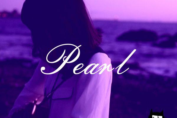 のるわーるど/1stミニアルバム「Pearl」