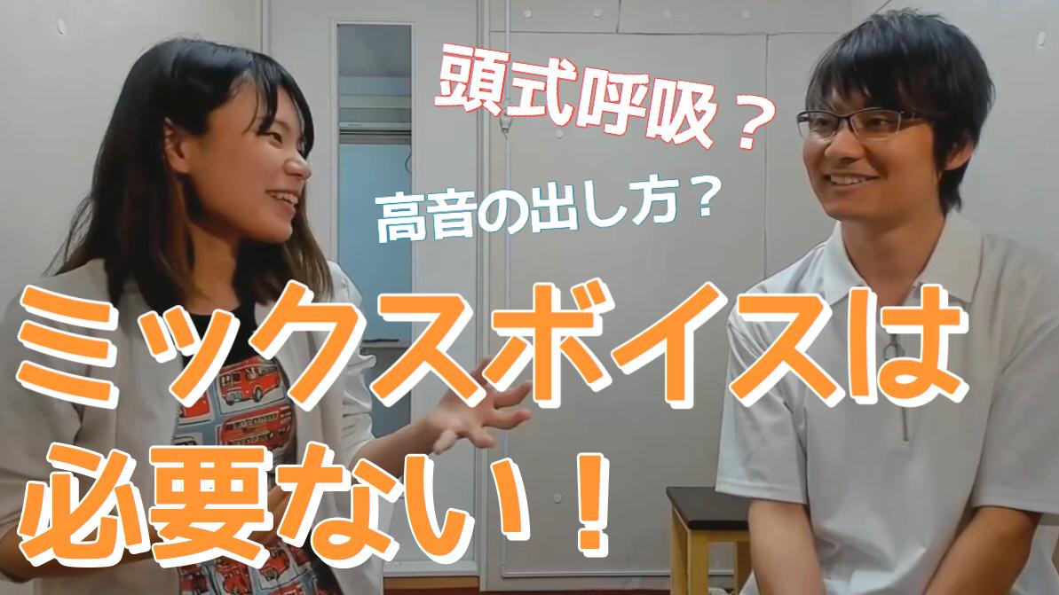 笠間 カラオケ教室